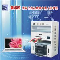 適合圖文店的透明名片印刷機可印不干膠商標