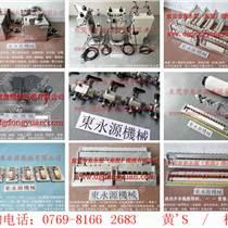 重慶噴油設備,DYYTB-300-預調計數器AC-S