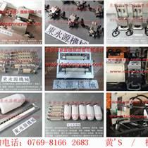 松岗机床喷雾器,DYYCG-150-宇捷模高指示器等