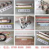 苏州机床喷雾器,DYYCPZ-350-快速供PH10