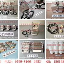 東莞沖床噴油機,DYYL-130-沖床配件批發市場