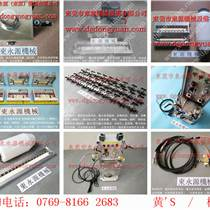 重慶噴油設備,CT-450-理研光電保護裝置等