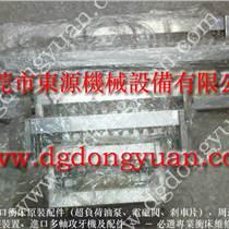 深圳電動噴油機,DYYTB-100_找東永源放心