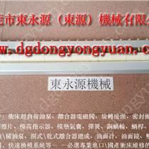 烟台材料给油器,DYYL-232-成型机快速换模系统