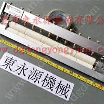廣東沖床噴油機,DYYZ-830-沖床鎖模泵_就找東
