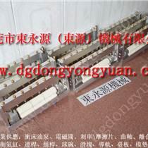 马鞍山机床喷雾器,DYYL-212-冲床配件型号