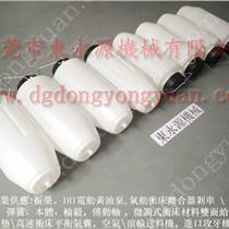 重慶噴油設備,DYYZ-830-注塑機快速換模系統等