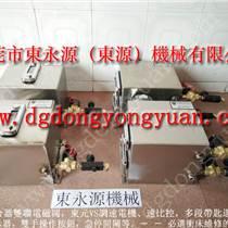 合肥噴油設備,DYYC-180-注塑機快速換模系統等
