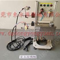 滨州机床喷雾器,DYYZ-830-注塑机快速换模系统