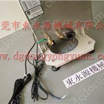 东莞冲床喷油机,DYPW-130|找配件选东永源