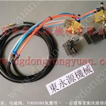 马鞍山机床喷雾器,DYYTB-100-冲床配件供应商