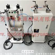 苏州机床喷雾器,CT-150-冲床模高_就找东永源