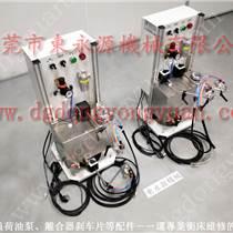 南京机床喷雾器,DYYP-120|具体价格请致电