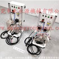 中?#36735;?#35843;式给油器,DYT -1600-压铸机快速换模