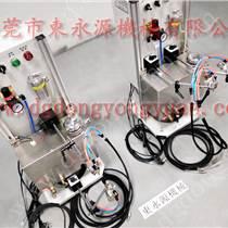 深圳全自動噴油機,DYT -200-沖床氣墊_就找東