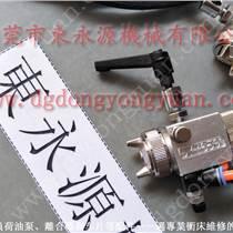泉州滴油器装置,CT-600-压铸机快速换模系统等