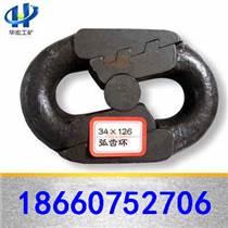 廠家生產煤礦刮板機鋸齒接鏈環
