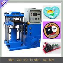 硅胶U盘套油压成型机 混炼胶硫化机