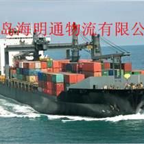 山东青岛到海南海口海运多久 - 天津滨海新区