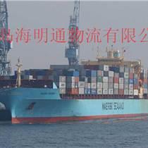青島到海口海運專線物流