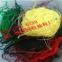 廣州市回收PPSU廢塑膠專業廠家