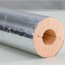 防火酚醛保溫管殼