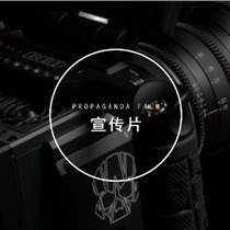 濟南企業宣傳片專題拍攝制作公司