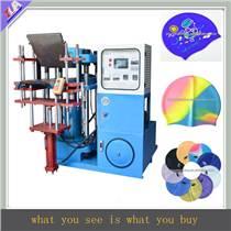 硅胶U盘套油压成型机 63T胶硫化机