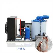制冰機廠家| 制冰機供應|制冰機|熱銷供應網
