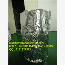 PE圓底塑料袋(可裝液體)、
