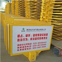【新品】燃氣管線標志牌+無磁耐候B燃氣管線標志牌