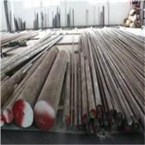 T10鋼T10碳素工具鋼牌號T10圓鋼價格