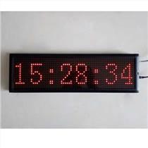POE网络时钟 网络供电子母钟