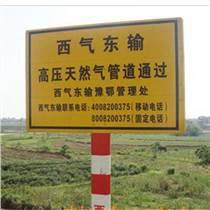 單柱式^燃氣警示牌||【彈力-無磁】燃氣警示牌、定做
