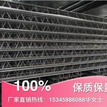钢筋桁架楼承板3-90,4-120自带钢筋楼承板厂家