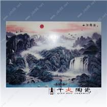 陶瓷瓷板画定制,陶瓷瓷板画品牌供应商