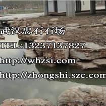 武漢龜紋石 奇石設計制作-武漢做假山石品種樣式