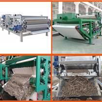 【真空压滤机】尾矿干排环保设备