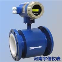YX-LDG 流量计生产厂家