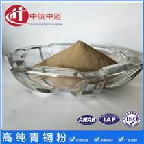 含鉛青銅粉6301填充含鉛青銅粉