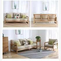 北歐簡約沙貝沙發白橡木沙發組合純實木家具布藝沙發