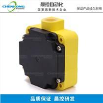 晨控AGV定位導航讀卡器低頻RFID地標傳感器