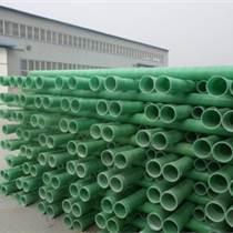 青岛市厂家专业生产玻璃钢夹砂管