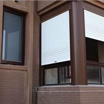 智能家居建筑节能卷帘窗系统