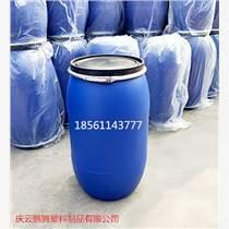 200L塑料桶200升法蘭鐵箍塑料桶