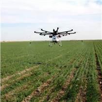 農用噴藥無人機產品包裝運輸水稻折疊噴藥無人機