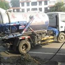 安宁庄污水清运抽污水专业运输价格优惠