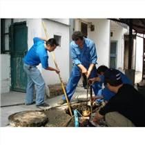 黄村疏通排污管道下水道清理方法