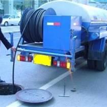 北七家专业污水管道清理清理淤泥工程