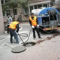 十八里店疏通污水管道公司价格欢迎咨询